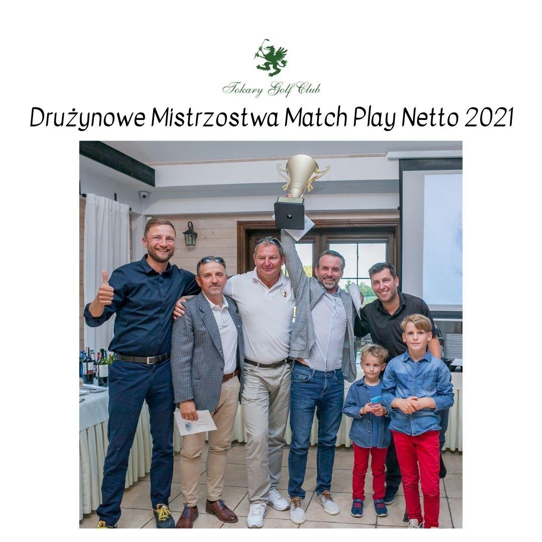 Match Play 2021